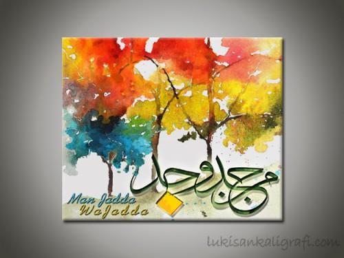 Lukisan Kaligrafi Manjadda Wajadda sewago