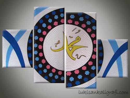 Kaligrafi Lafaz Muhammad