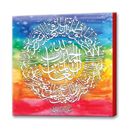 Kaligrafi Alfatihah