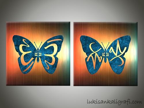 Allah Muhammad Blue Glitters Canvas