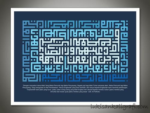 Al-Fatihah Kufi Kanvas
