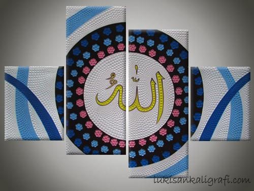 Lukisan Kaligrafi Lafaz Allah