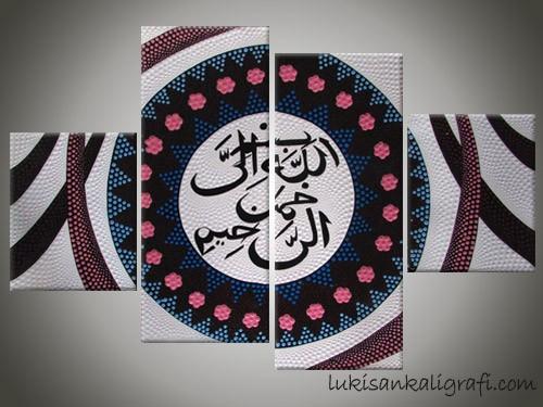 Lukisan Kaligrafi Bismillah