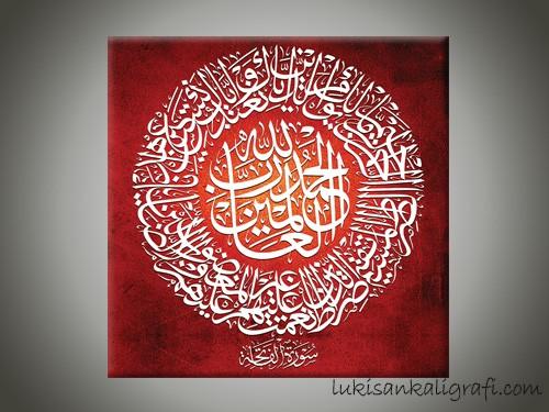 Al Fatihah Canvas