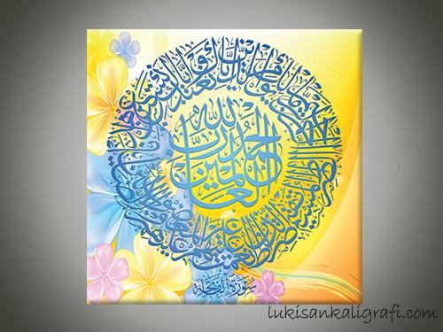 Al Fatihah Bunga Canvas