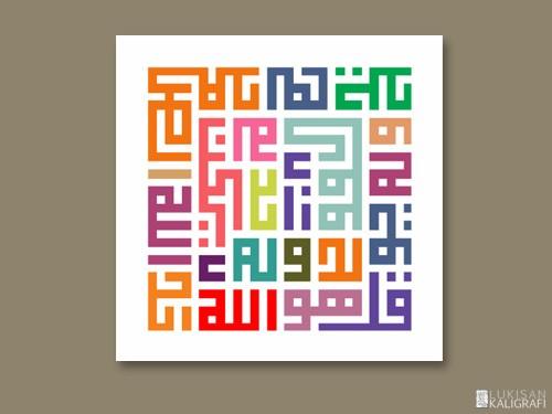 Kufi Minimalist Al Ikhlas Handpainting