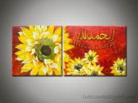 Lukisan Kaligrafi Alhamdulillah