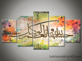 Kaligrafi HisbunAllah