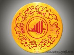 Lukisan kaligrafi Al-Ikhlas Yellow Caligraphy Print