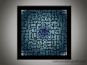 Lukisan kaligrafi Ayat Kursi Kufi Hitam Vinyl