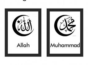 Lukisan Kaligrafi lafaz Allah dan Muhammad Hitam Putih