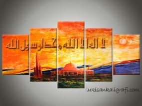 Kaligrafi Ashadualla Ilahailallah