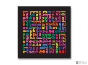 Lukisan kaligrafi  Kufi Modern Ayat Kursi Canvas