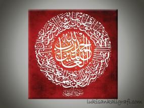 Lukisan kaligrafi Al Fatihah Canvas